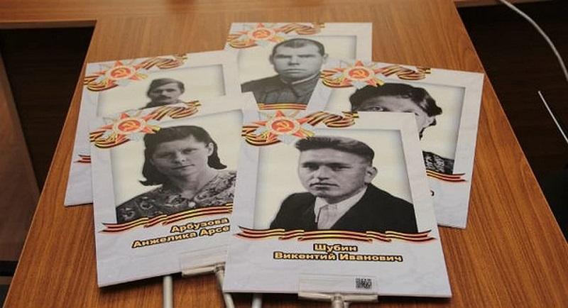 portrety veteranov Кировчанам бесплатно изготовят портреты участников Великой Отечественной войны