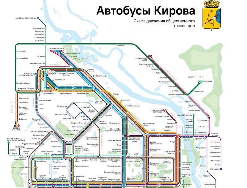 shema Кировский дизайнер нарисовал компактную схему движения общественного транспорта