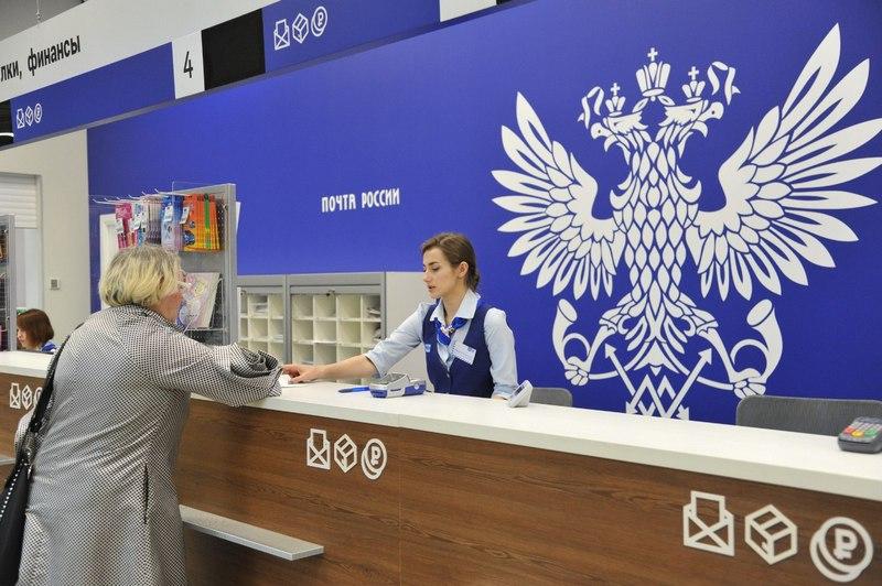 pochta rossii otdelenie Как работает почта в День России и День города Кирова