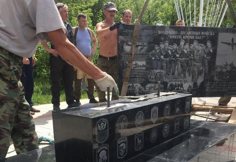 В Кировской области к юбилею ВДВ появился крупный мемориал (+ФОТО)