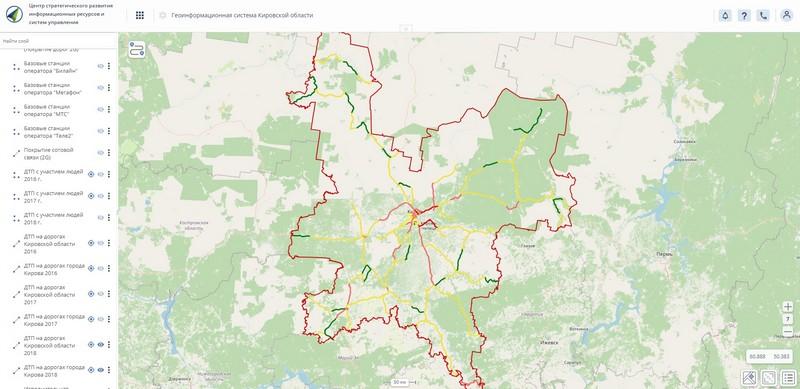 Лето-2020: что показал мониторинг Кировской области из космоса?