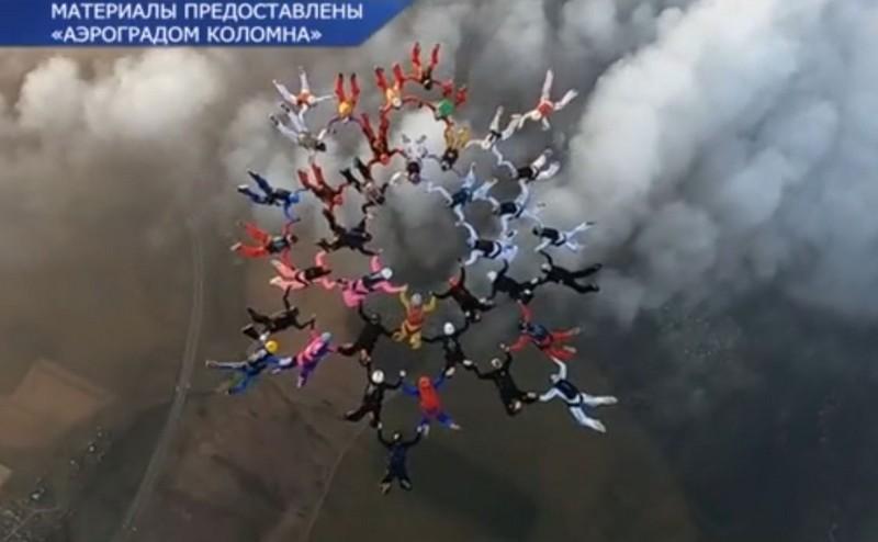 Кировчанка стала участницей группы, установившей рекорд по прыжкам с парашюта