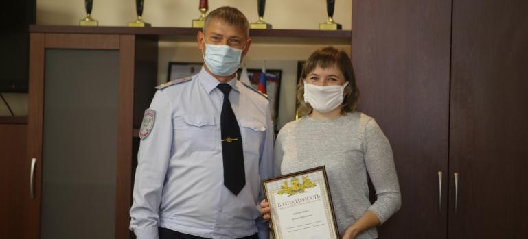 Кировчанка помогла девочке, которой грозила беда