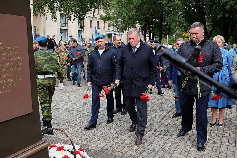 В Кирове появился новый памятник