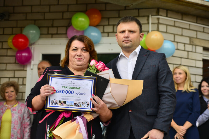 Школы Кирово-Чепецка получат 4,2 млн рублей от «УРАЛХИМа» в начале учебного года