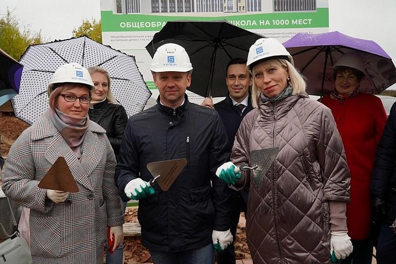 В Радужном строят школу на 1000 мест