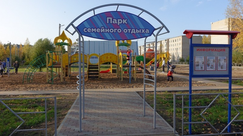 В Лянгасово торжественно открыли парк семейного отдыха