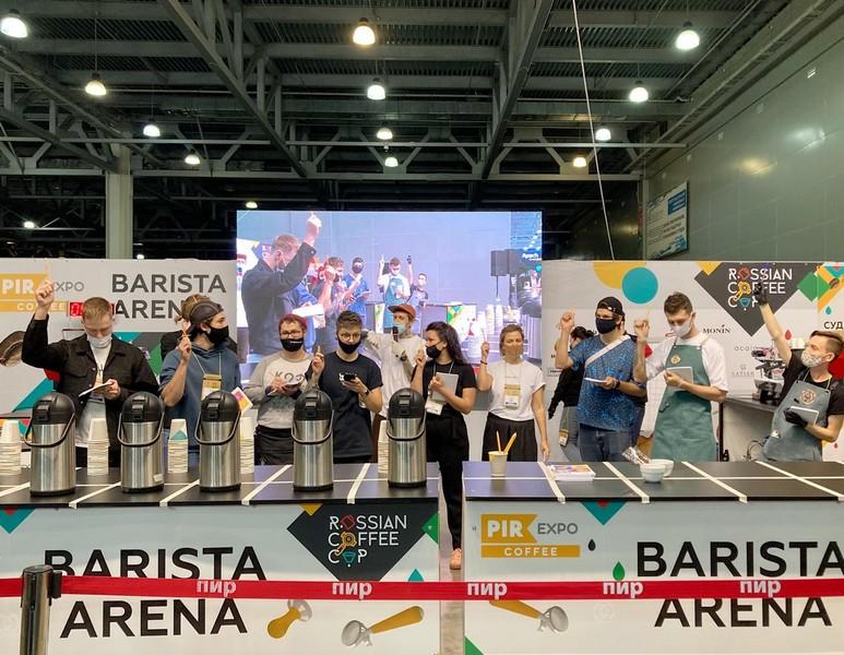 Кировчане удивили жюри на крупном кофейном чемпионате страны