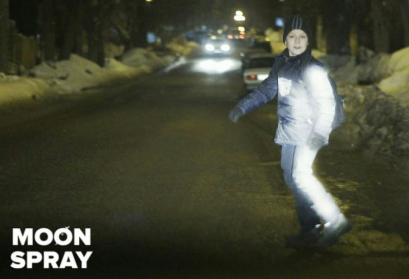 Кировчанам бесплатно покроют одежду светоотражающим спреем