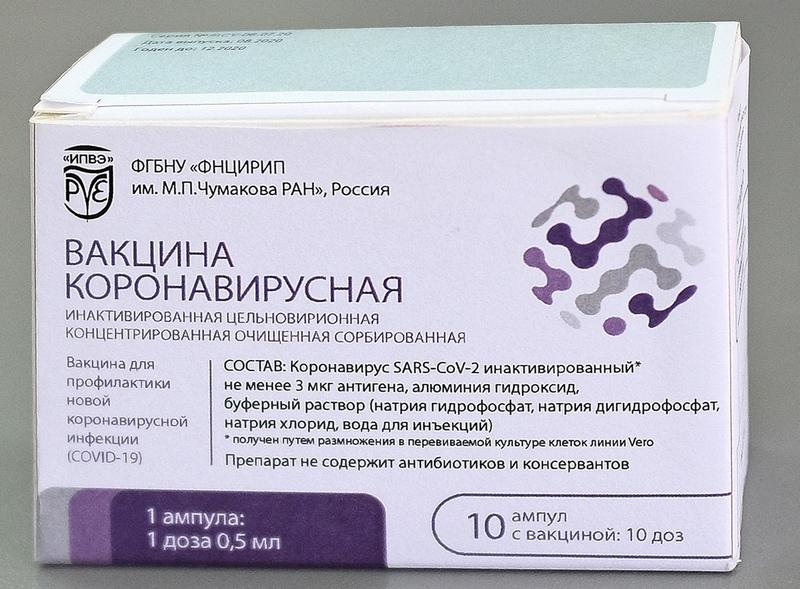 В Кирове огласили результаты испытания вакцины от COVID-19