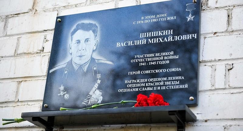 В Кирове установлена памятная доска Герою Советского Союза