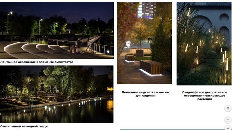 В кировском парке может появиться ландшафтный амфитеатр и площадка для бракосочетаний
