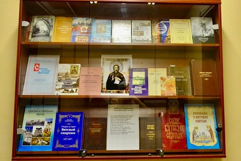 Библиотека кировского храма отмечает 10-летний юбилей