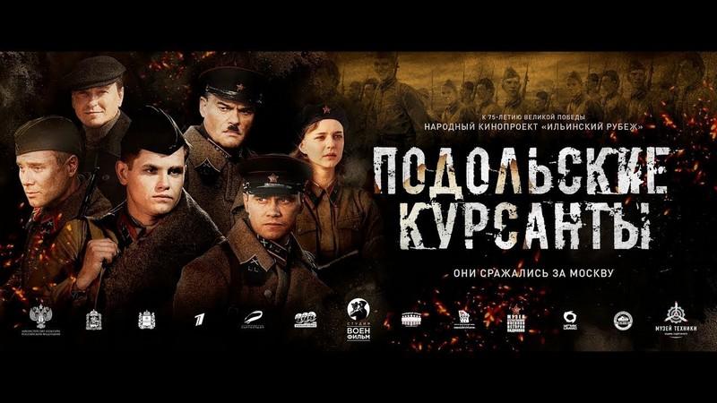 На большие экраны вышла драма, в которой снялся житель Кировской области