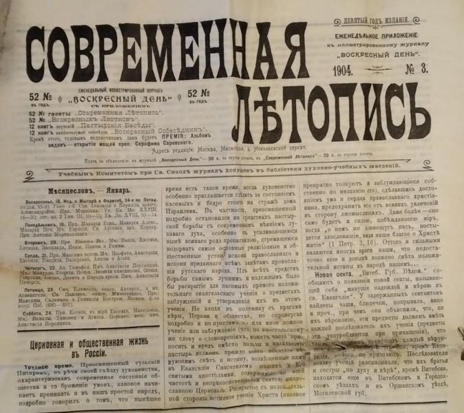 Жительница Кировской области случайно наткнулась на уникальную находку