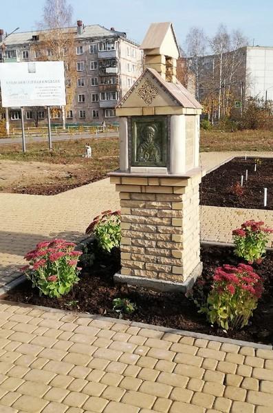 Тропарь на дорожку: в Кирове установлен памятный знак