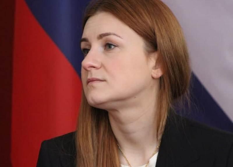 Butina Мария Бутина подала заявление на участие в предварительном голосовании