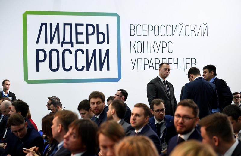 lidery rossii tatic.life .ru Кировчан приглашают принять участие в конкурсе «Лидеры России»