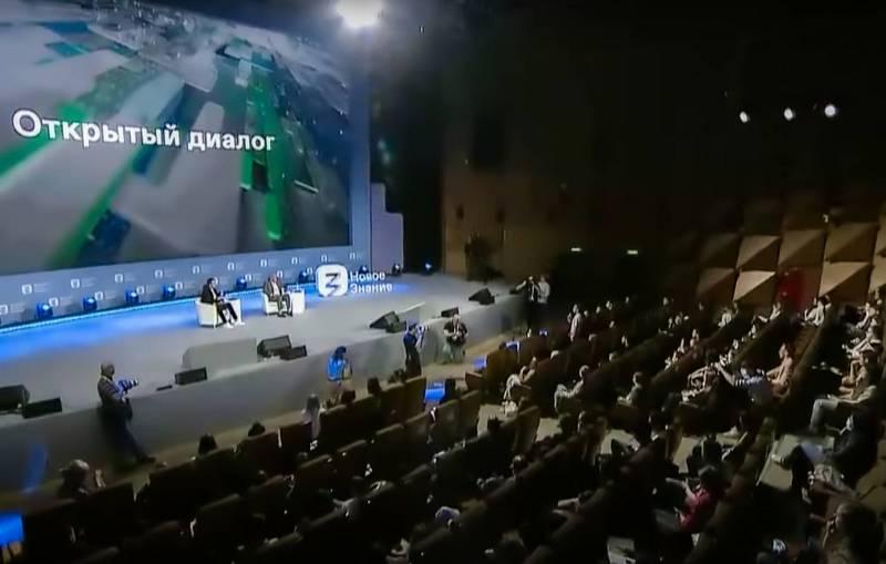 novoe znanie foto TASS Онлайн-трансляция марафона «Новое Знание» привлекла интерес 5 млн россиян