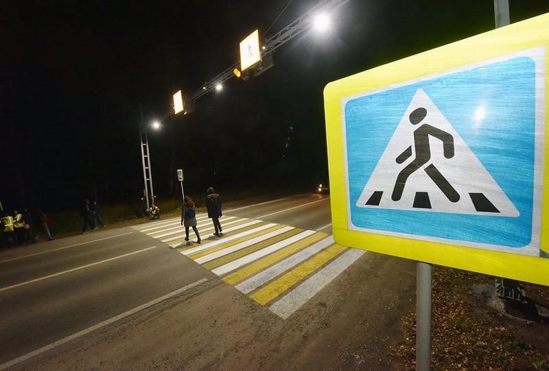Proektsionnye peshehodnye perehody v Kirove1 Кировчанам предложили выразить мнение о проекционных пешеходных переходах