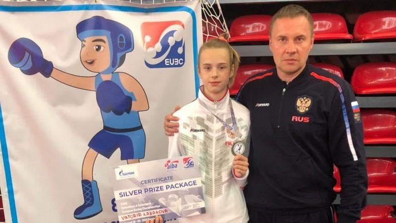 Viktoriya Kazakova Кировчанка Виктория Казакова взяла серебро на первенстве Европы по боксу