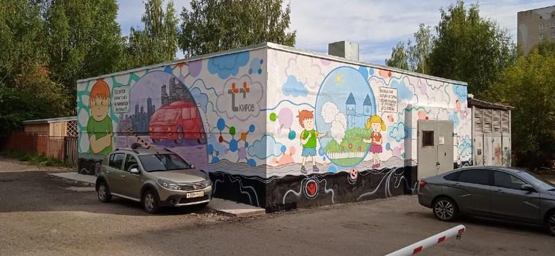 Кировский художник превратил здание в арт-объект