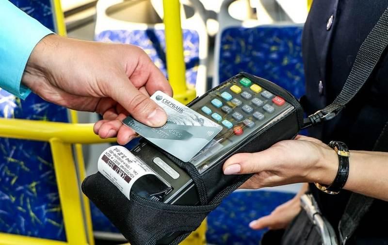 oplata v avtobuse Банковской картой можно будет оплачивать в автобусе 4 билета сразу