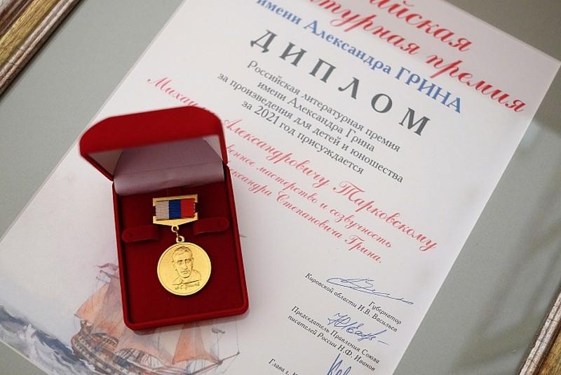 premiya Tarkovskomu В Кирове вручили премию Тарковскому