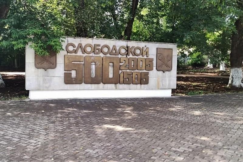 slobodskoy1 В Слободском отремонтировали фонтан и колоннаду на главной площади