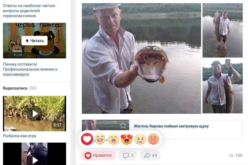"""Соцсеть """"ВКонтакте"""" стала более эмоциональной"""