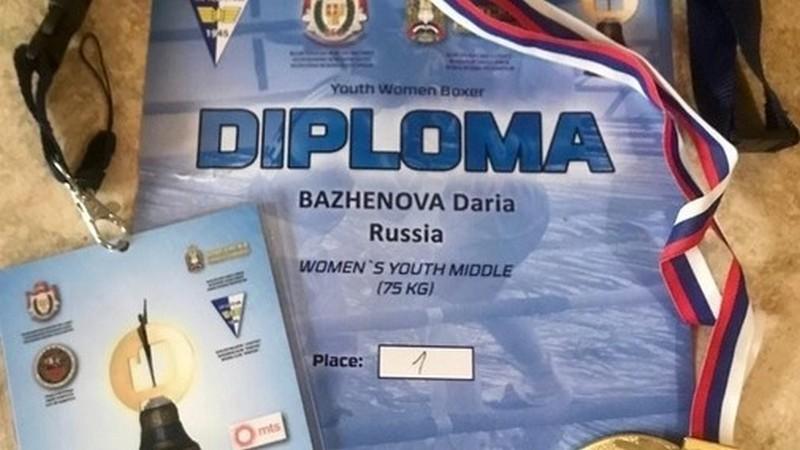 Кировчанка Дарья Баженова взяла золото международного турнира по боксу