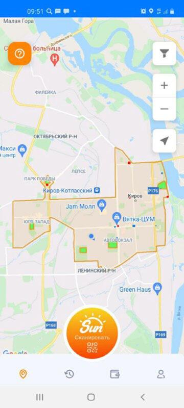 Взять в Кирове в прокат электросамокат