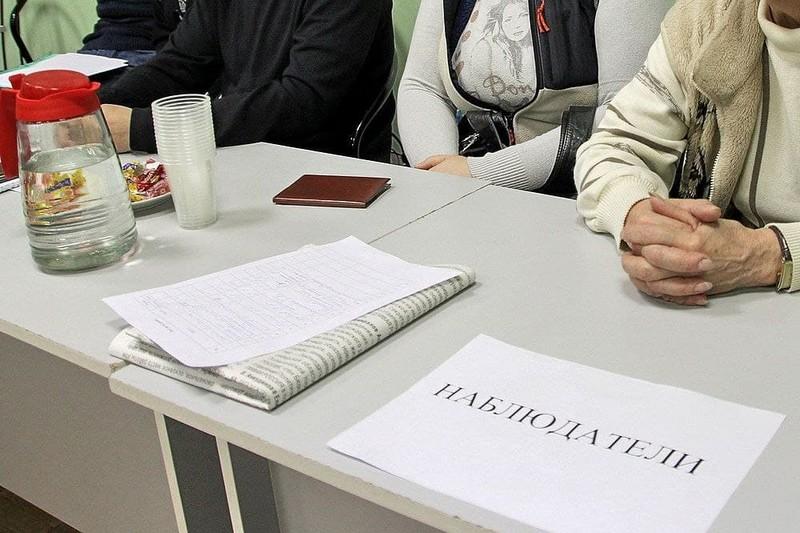 vybory За безупречностью выборов будут следить тысячи кировчан
