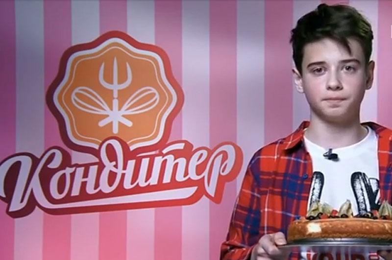 denis denisov kirov 14-летний кировчанин Денис Денисов выступит в шоу «Кондитер»