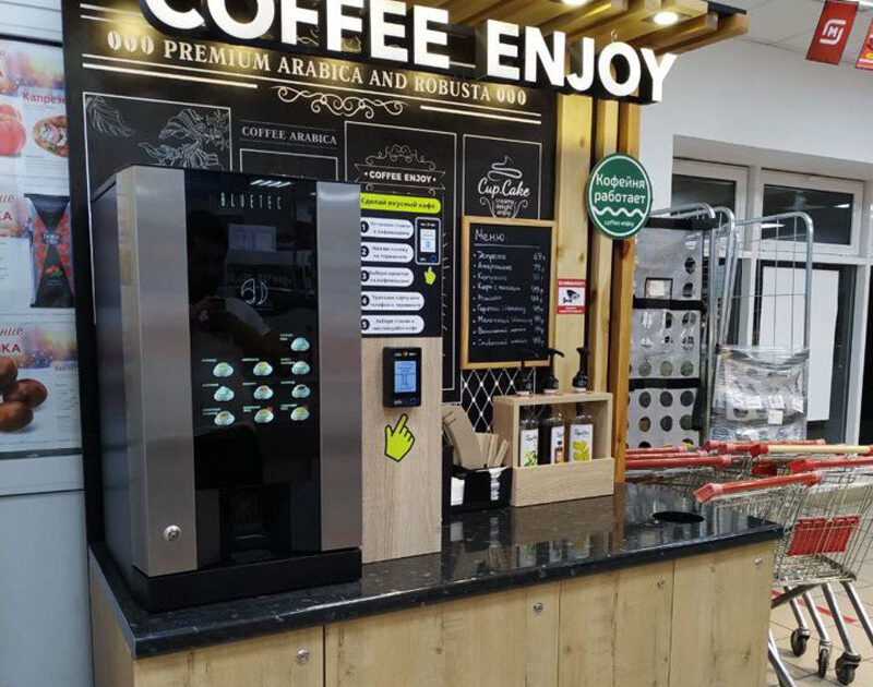 kofe avtomat 800x630 1 Окупаемость после третьего стаканчика: кировчанам предлагают открыть кофейню